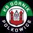 Górnik Polkowice- logo